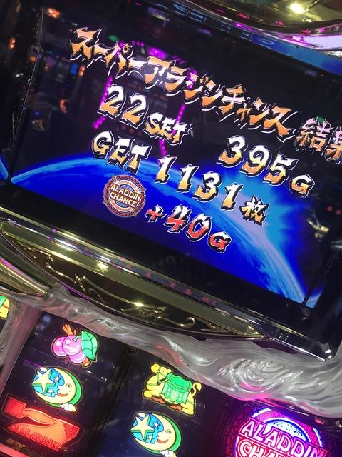 IMG_2901