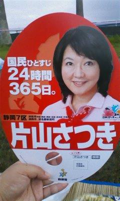 【政治】小渕優子経産相、安倍首相に辞表提出YouTube動画>3本 ->画像>36枚