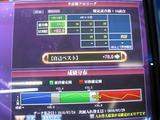 s-IMG_6340