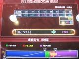 s-IMG_7373