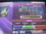 s-IMG_0806