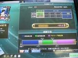 s-IMG_9600
