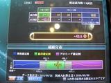 s-IMG_6513