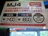 s-IMG_6498