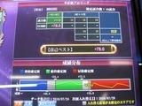 s-IMG_6323