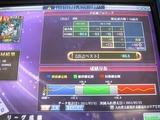 s-IMG_0852