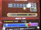 s-IMG_0128
