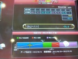 s-DSC_0066
