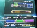 s-IMG_8532