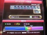s-IMG_1295