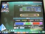 s-IMG_0984