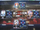 s-IMG_0300