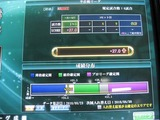 s-IMG_6477