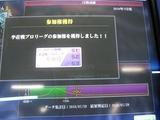 s-IMG_6360