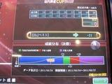 s-IMG_0110