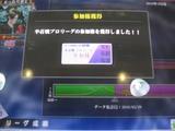 s-画像 001