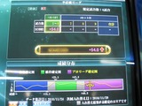 s-IMG_8484