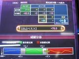 s-IMG_6350