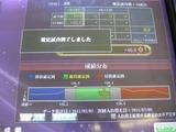 s-IMG_0831