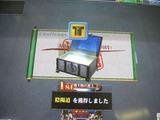 s-IMG_0137