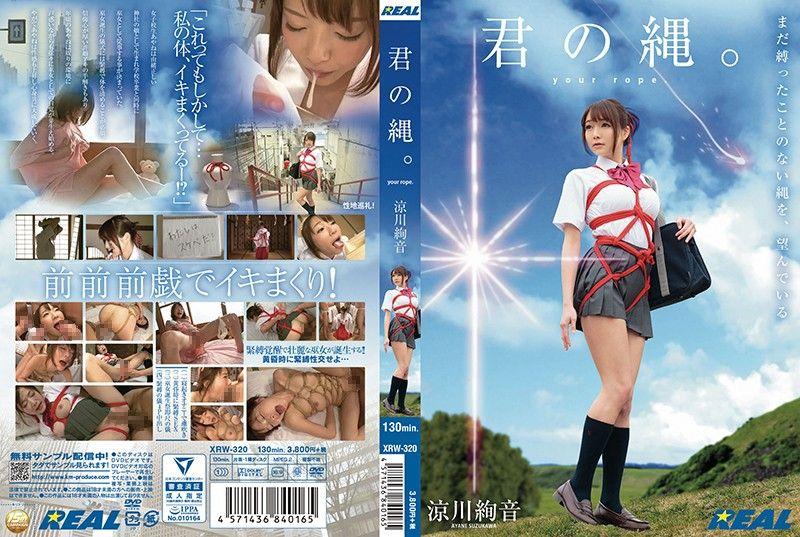 蒼井そら、「デビュー直前」写真を披露 ファン悶絶「美少女!」「人生捧げたい」