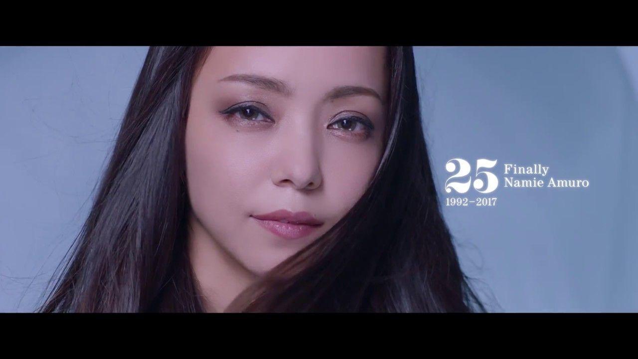 【話題】安室ちゃんに感謝の広告、クラウドファンディング総額474万円に!目標の1.6倍!!