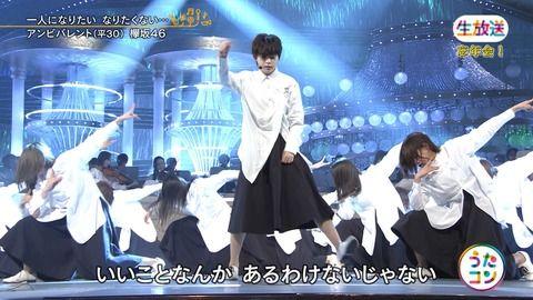 欅坂46平手のパフォーマンスに放送事故レベルの声wwwwww