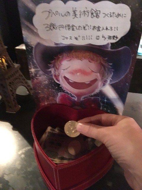 【芸能】キンコン西野の3億円借金、まだ借りてない 「借金できるメドついている」