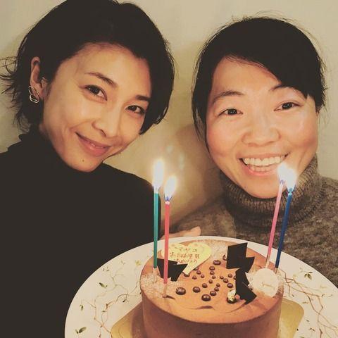 イモトアヤコ、南極から無事帰国 竹内結子に誕生日をお祝いされ「32歳になりました」