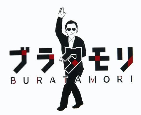 """「ブラタモリ」5代目アシスタントに林田アナ NHK女子アナの""""出世コース"""""""