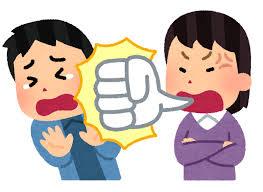 武井壮、貴ノ岩の暴行問題に「人が人を殴るってのは暴行傷害事件なんだよ」「いい加減分かれよ」