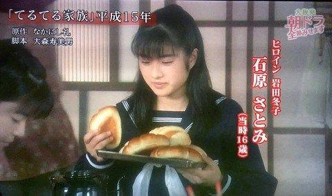 【ドラマ】 石原さとみのせいじゃない!?日テレのドラマが不人気な驚きの原因とは?
