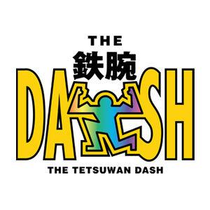 """【視聴率】じわじわ下がってきている、城島&長瀬が""""死のカタツムリ""""実食の「!鉄腕!DASH!!」wwwww"""