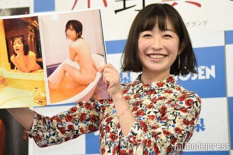 【ダレトク】アコムのCMでブレイク小野真弓、36歳の大人の裸体を惜しげもなく披露