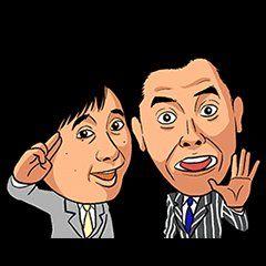 """爆問太田「ZOZO前澤社長は""""嫌なやつ""""」とバッサリ切り捨てる!!!"""