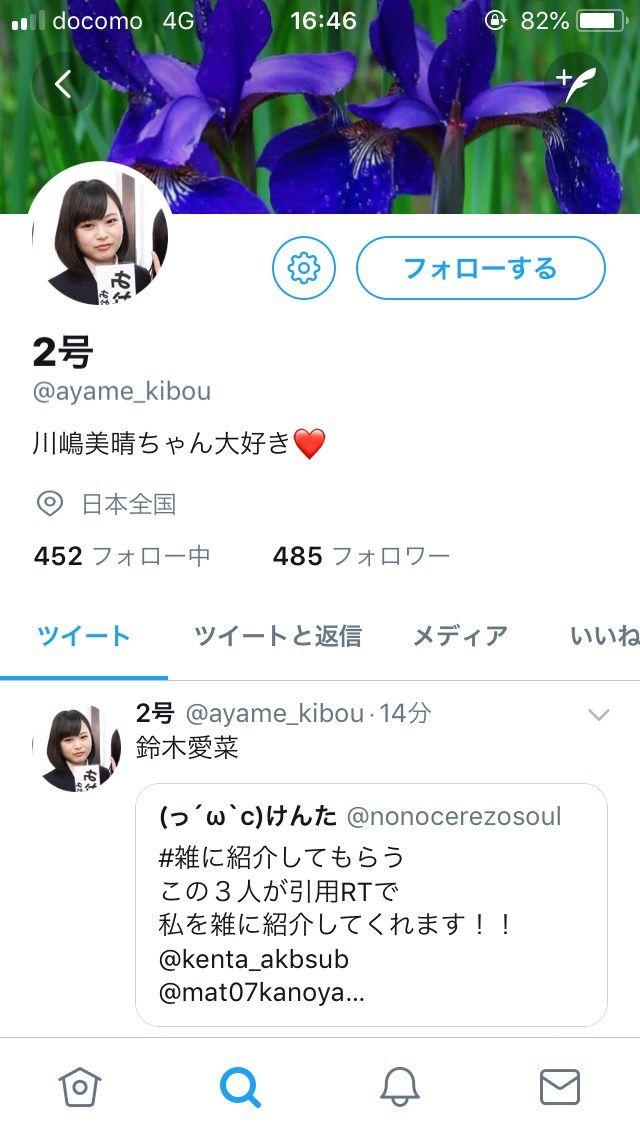 【SKE48】川嶋美晴応援スレ☆1【みはる】