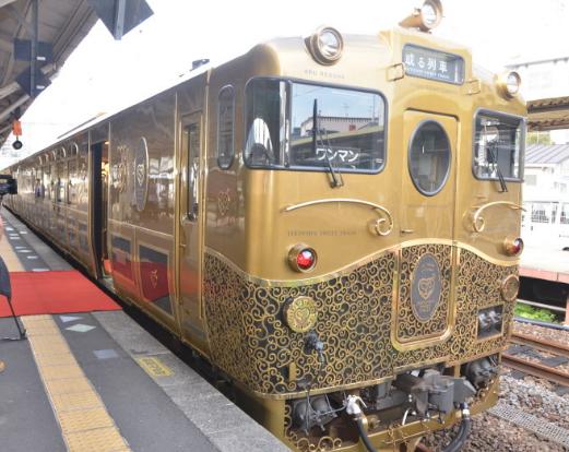 <JR九州>長崎で新たな観光列車運行検討も水戸岡デザイン飽きたの声も。。。