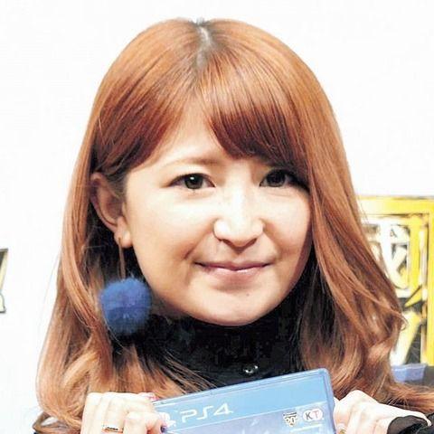 矢口真里、元モデル男性との再婚を発表「私のことを受け入れてくれた彼に感謝」