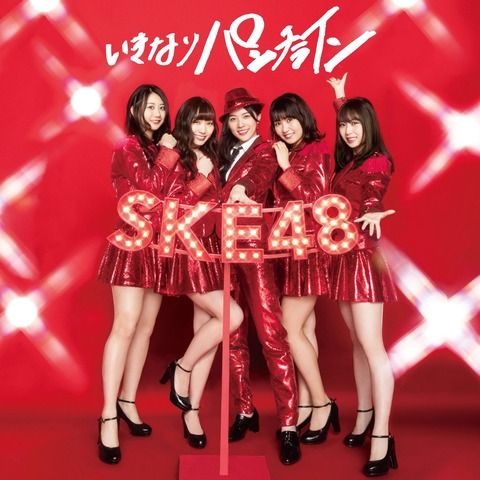 【SKE48】松井珠理奈センター新曲『いきなりパンチライン』 発売3日で242,409枚を売り上げ首位独走