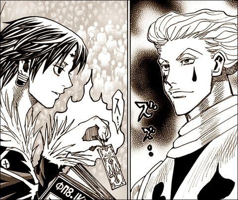 【HUNTER×HUNTER】ヒソカ「タイマンで♠」 クロロ「OK(共闘)」・・・・・(画像あり)【ハンター×ハンター】