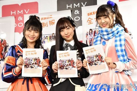 【SKE48】須田亜香里(26)、30歳までアイドル宣言 写真集「爆死」にも余裕←開き直りかwww