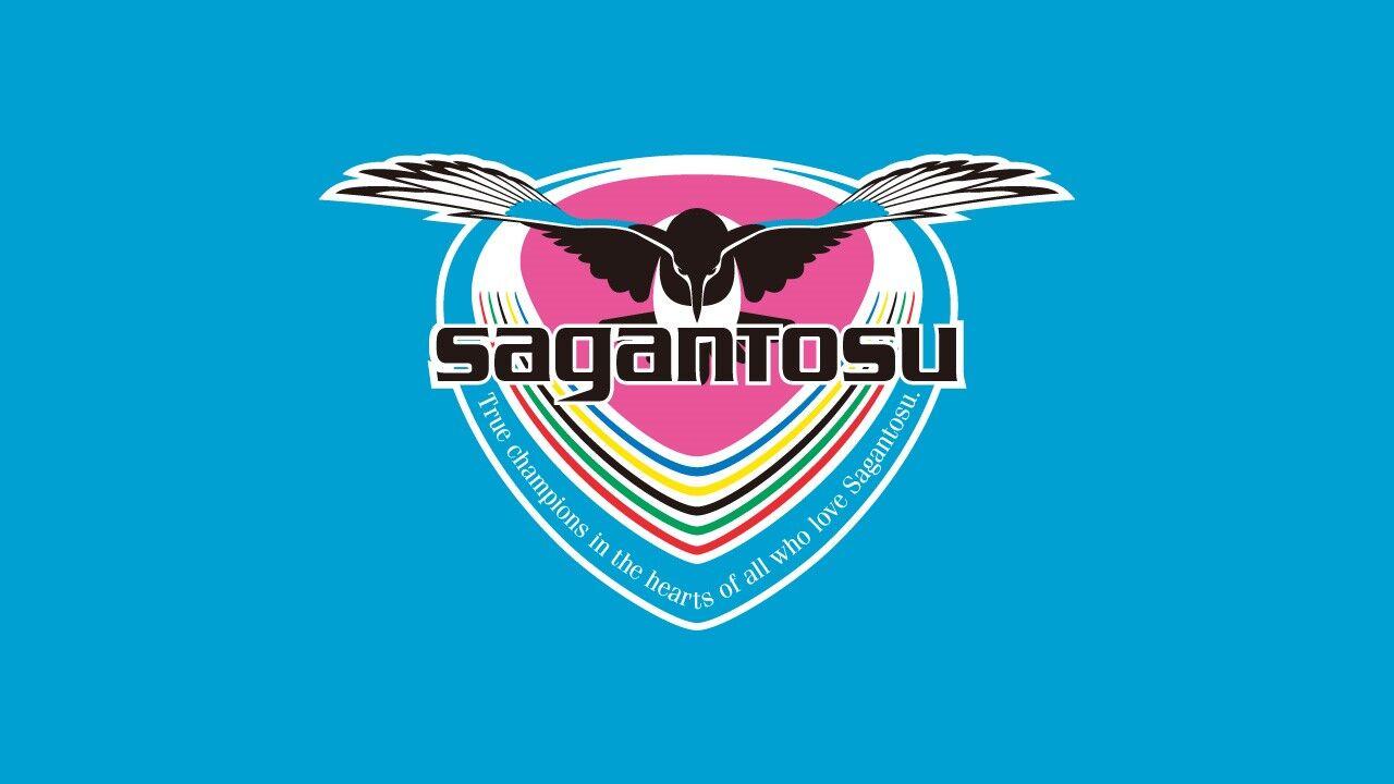 サガン鳥栖が8・25までトップチームの活動自粛を発表 期間内のリーグ戦3試合は延期が決定