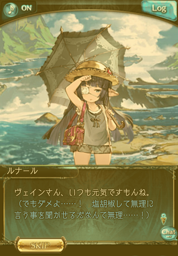 Screenshot_20170731-203218