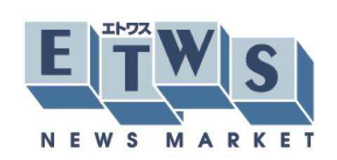 ETWSロゴ