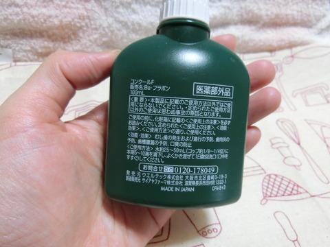 CIMG5550