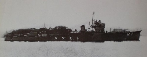 Japanese_torpedo_boat_Tomozuru-1934