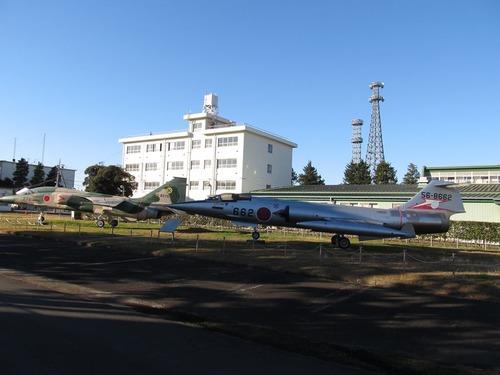 JASDF_Fuchu_Base