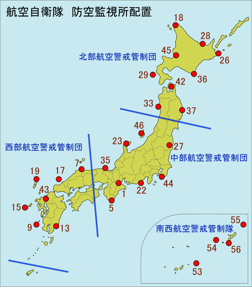 526px-JASDF_Surveillance_Stations.svg
