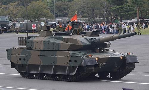 1024px-JGSDF_Type_10