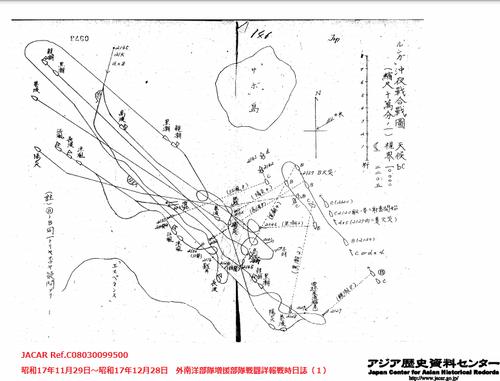 01 合戦図(JACAR Ref.C08030099500)